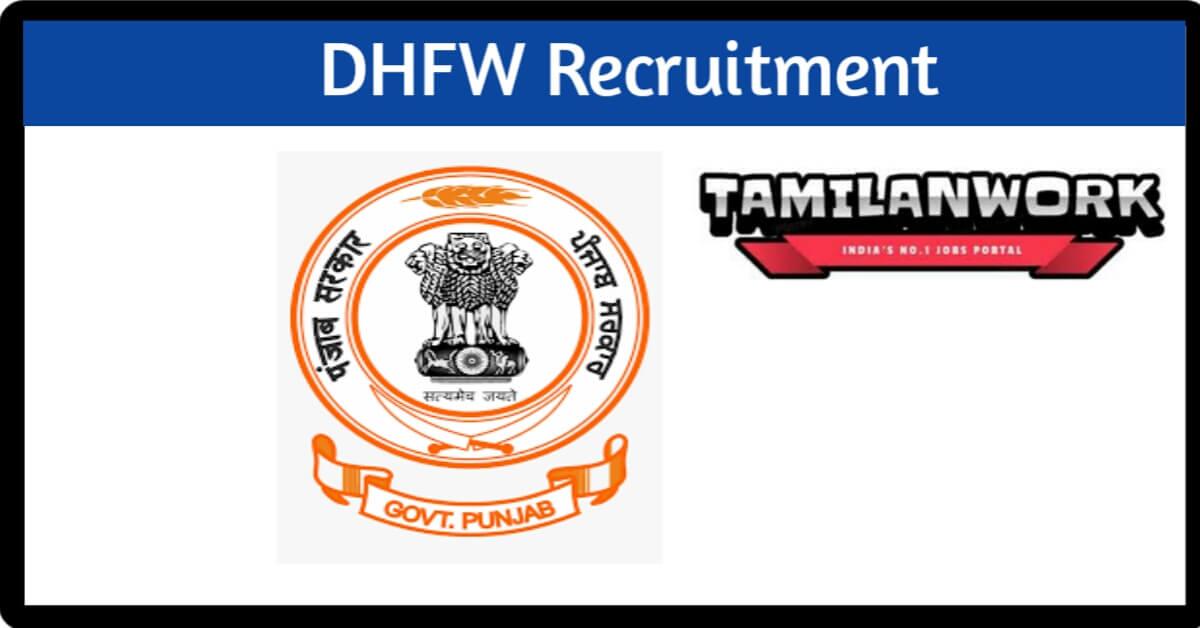 DHFW Punjab Recruitment