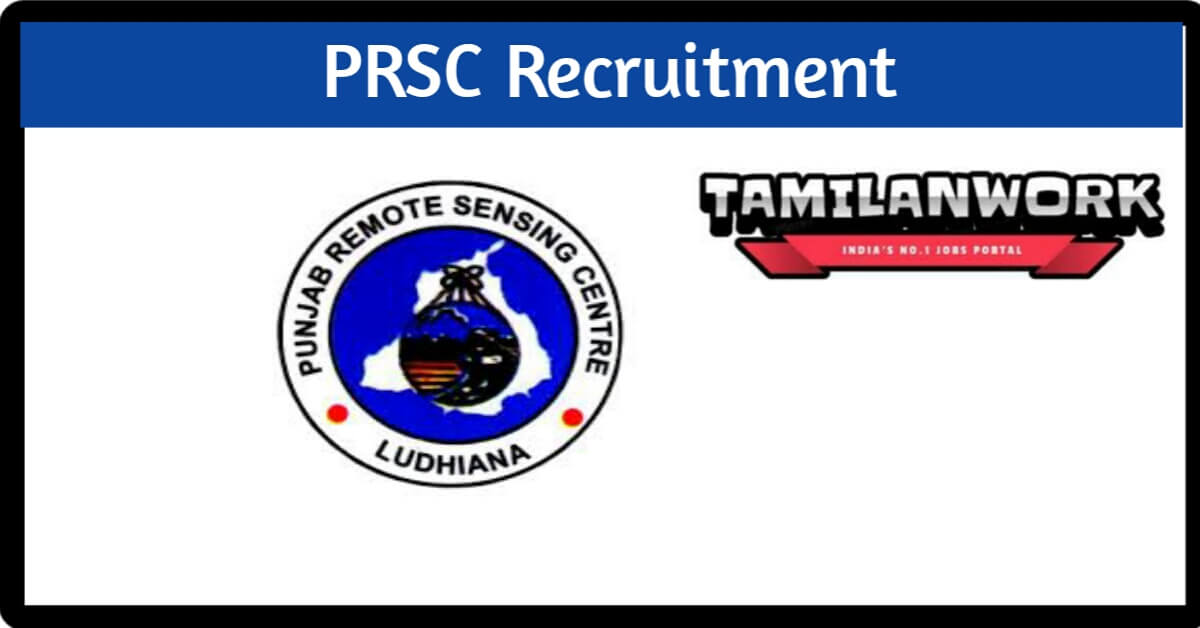 PRSC Recruitment