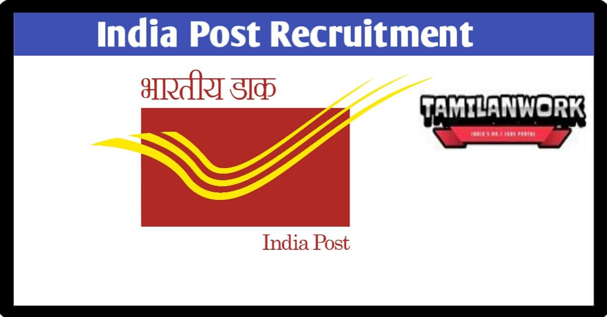 India PostRecruitment