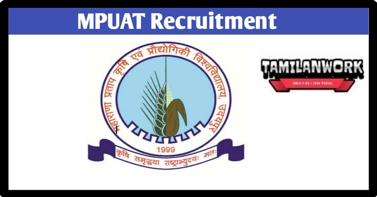 MPUAT Recruitment