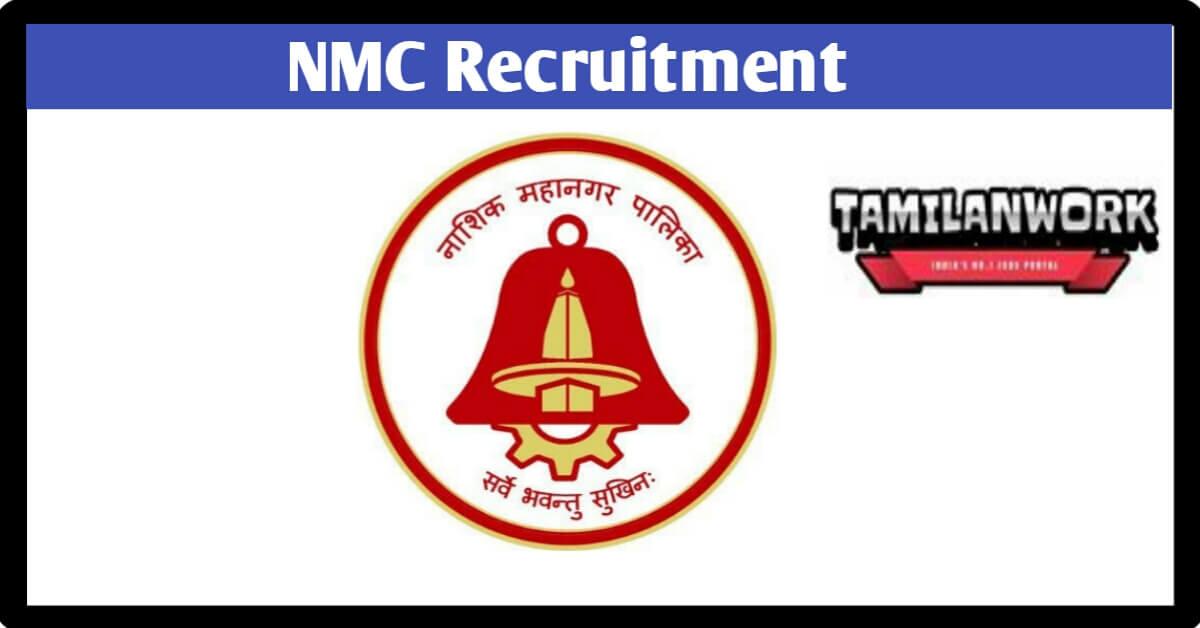 NMC Recruitment