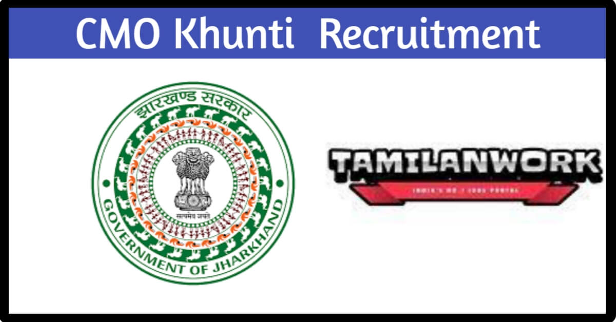 CMO khunti Recruitment