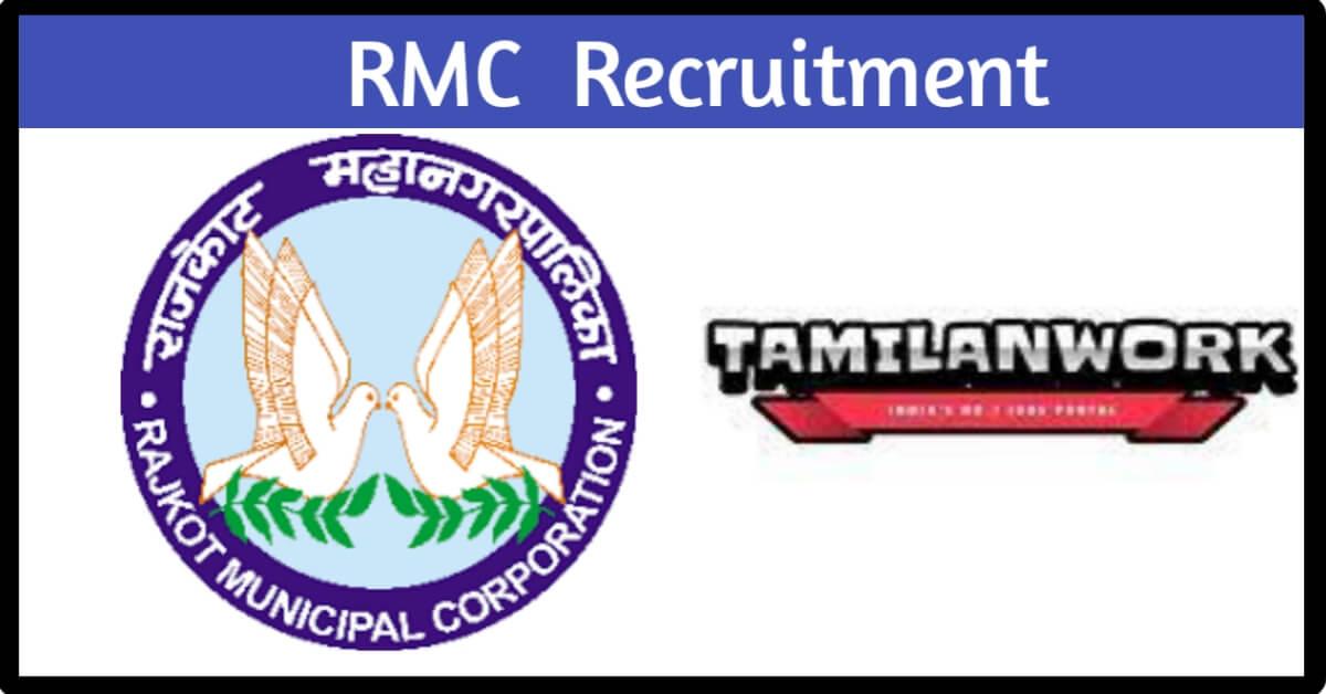 RMC Recruitment