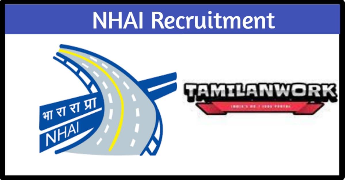 NHAI Delhi Recruitment
