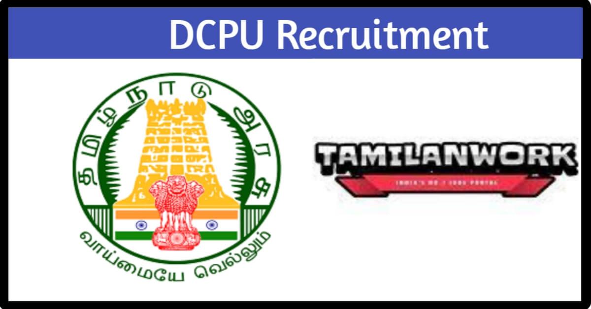 DCPU Tiruvallur Recruitment