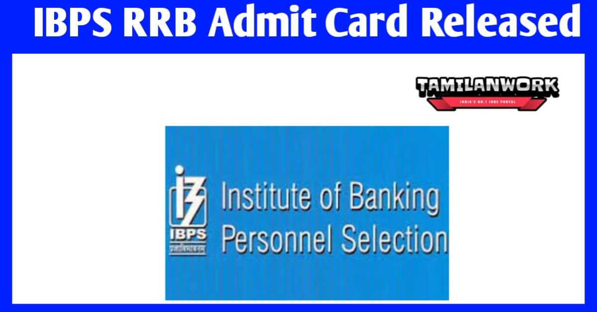 IBPS RRB Prelims Admit Card