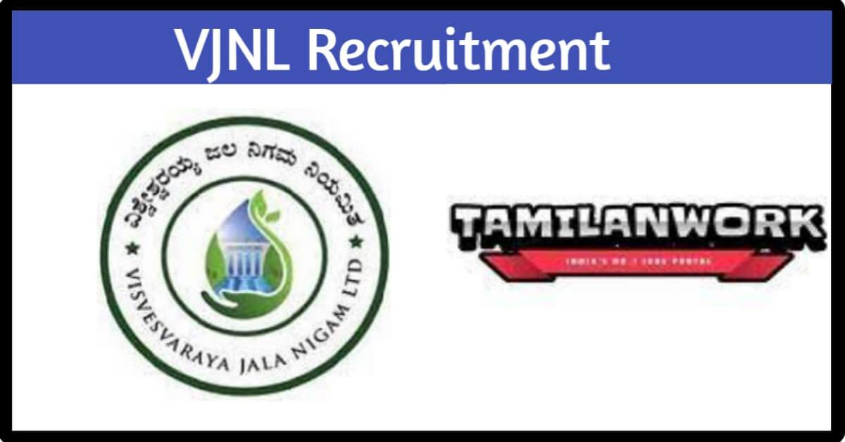 VJNL Recruitment