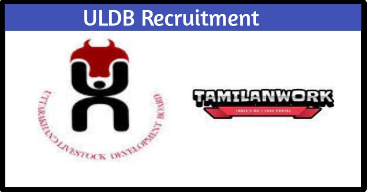 ULDB Recruitment