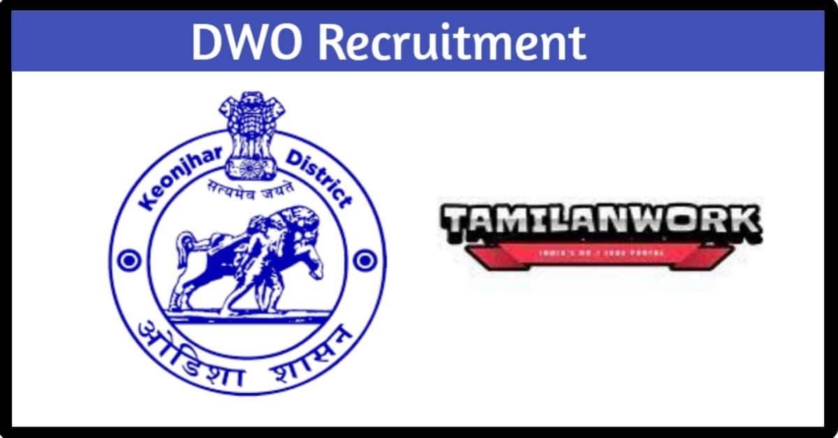 DWO Keonjhar Recruitment