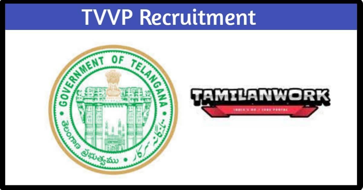 TVVP Recruitment