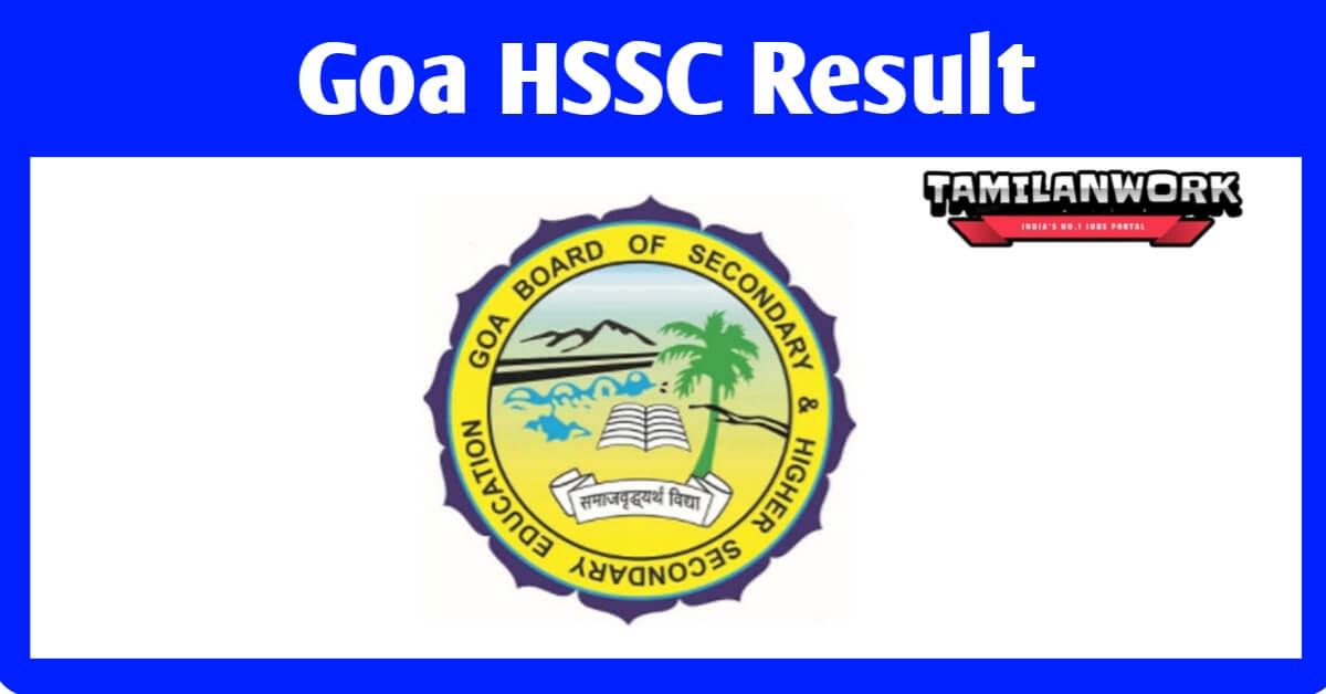 Goa HSSC Result 2021