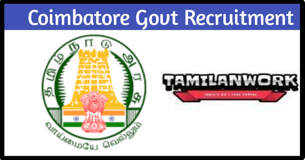 Coimbatore Govt Jobs