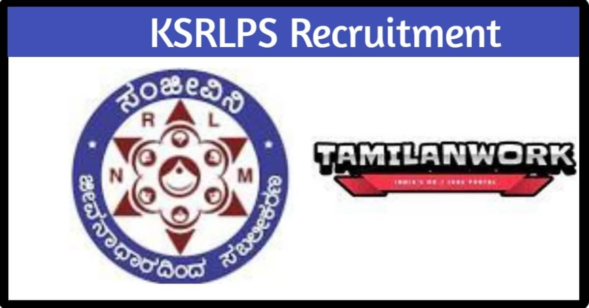 KSRLPS Recruitment