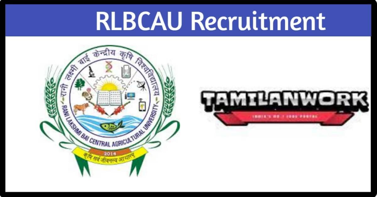 RLBCAU Recruitment
