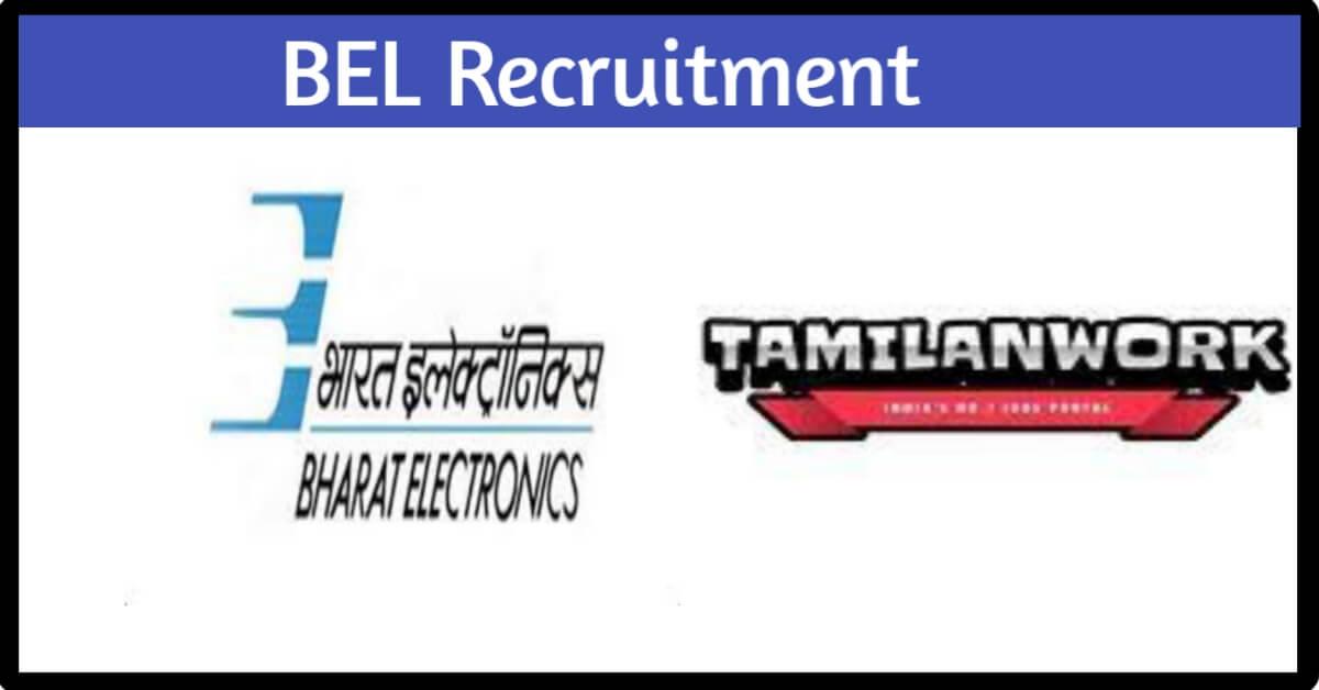 BEL Engineer Recruitment 2021