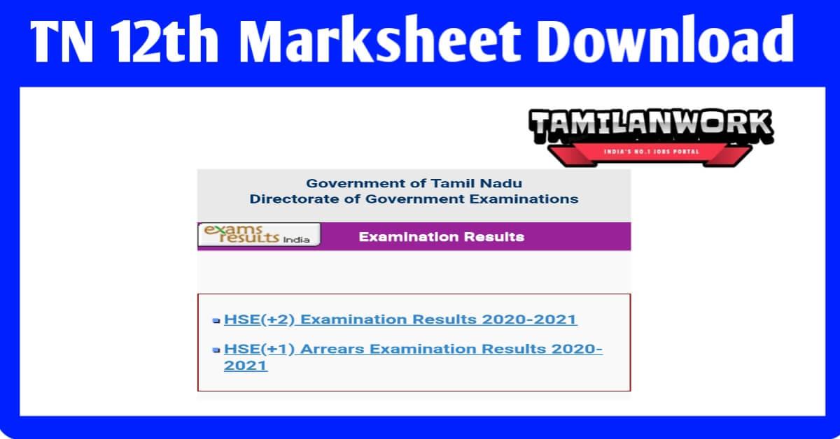 TN 12th Marksheet Download 2021