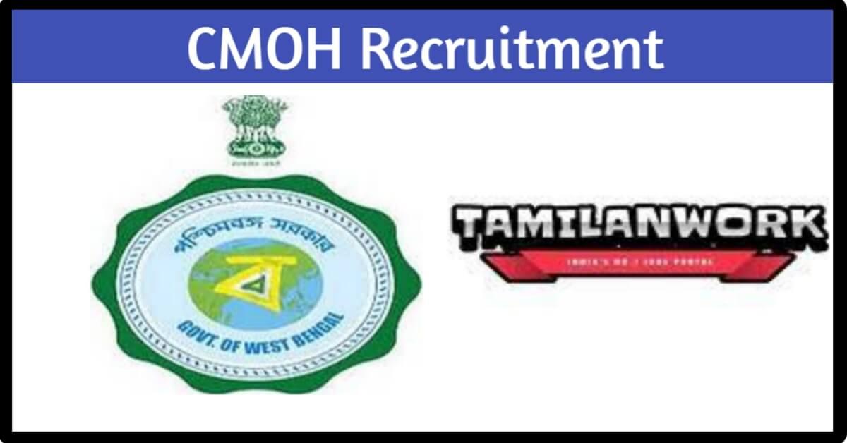 CMOH Kalimpong Recruitment