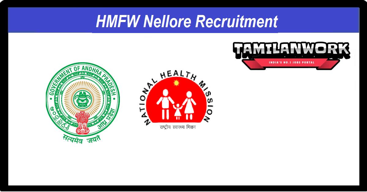 HMFW Nellore Recruitment