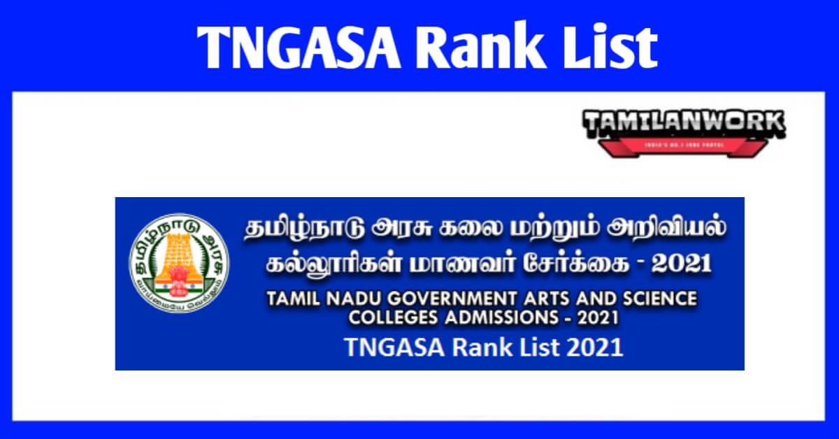 TNGASA Rank List 2021