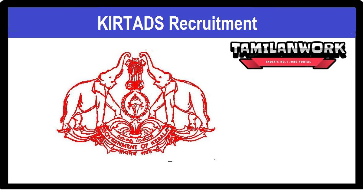 KIRTADS Recruitment