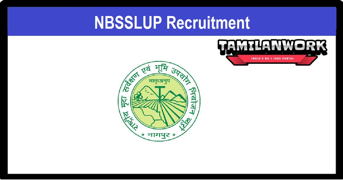 NBSSLUP Recruitment