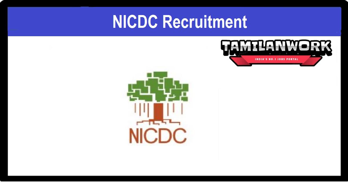 NICDC Recruitment