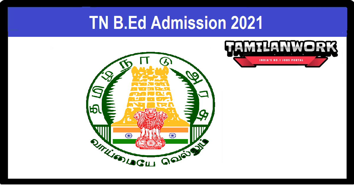 TN B.ed Admission 2021