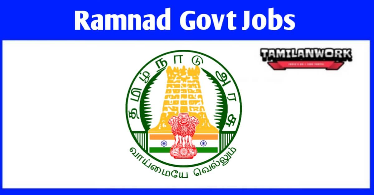 Ramanathapuram Juvenile Justice Board Recruitment