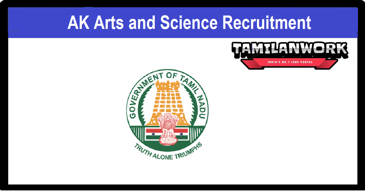 Kapaleeswarar Arts and Science College Recruitment