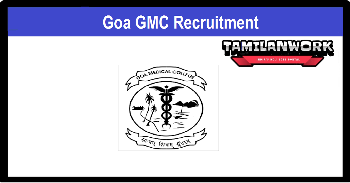 गोवा मेडिकल कॉलेज भर्ती