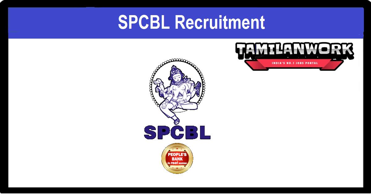 Surat Peoples Bank Recruitment